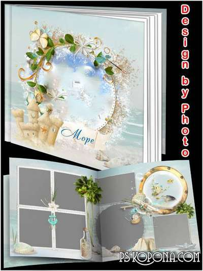 Marine photobook template psd - Gently rustles surf