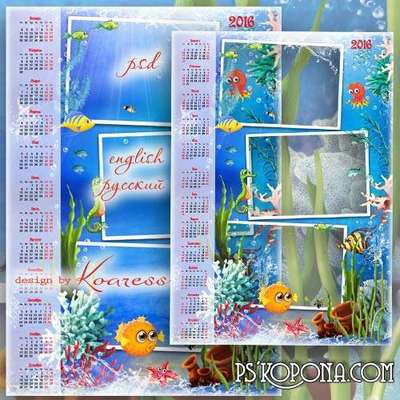 Marine calendar with frame for 2016 - Summer sea adventures