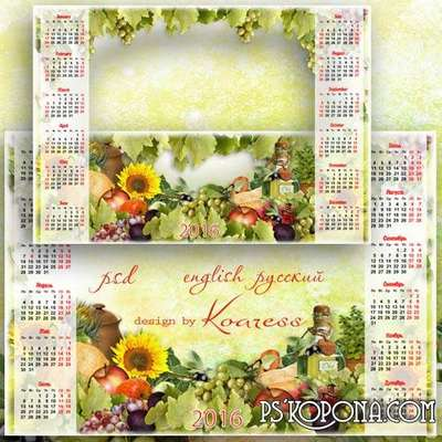 Autumn calendar with frame - Our harvest