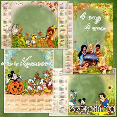 Set of children autumn calendar-frameworks with cartoon characters