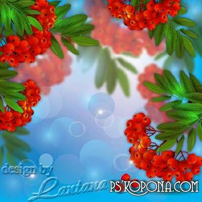 Multilayer backgrounds - Red rowan