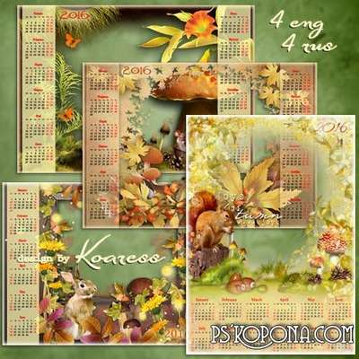 Set of png calendar with frames - Autumn forest (part 1)