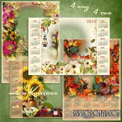 Set of png calendar-frames - Golden autumn (part 2)