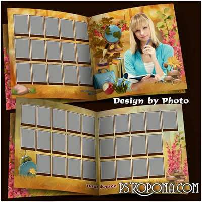 Template of photobook template psd for elementary school - Forest school