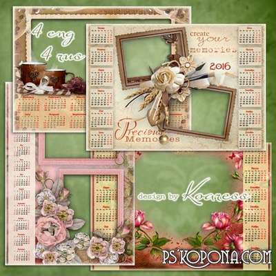 Set of png calendar with frames - Charming vintage (part 1)