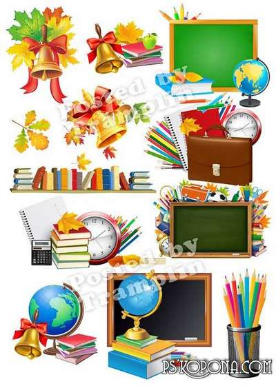 School png images on the transparent background – Will ring out a call cheerful