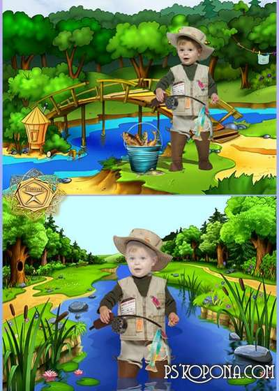 Children's template for photoshop - Angler Sportsman