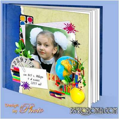 Template of photobook template psd for primary school - Going to school