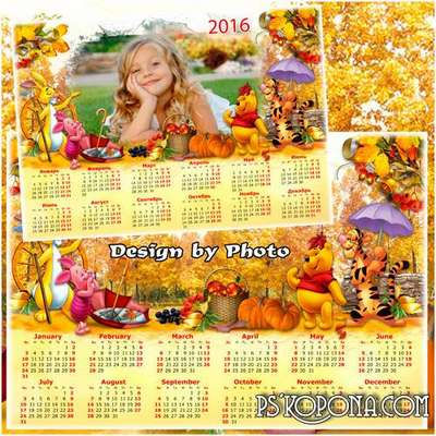 Children frame - calendar for 2016 - Autumn maid