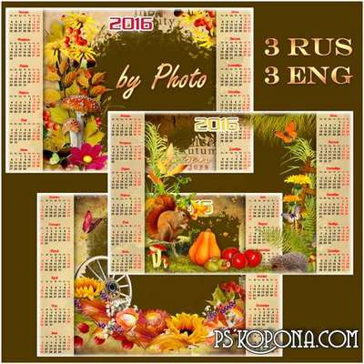 Set of calendars with frames for photos for 2016 - Autumn has Come
