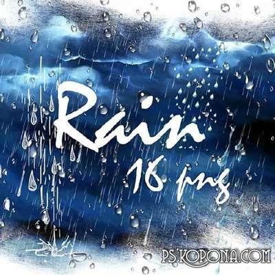 Klipart - Rain