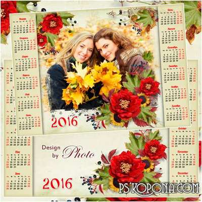 PSD Calendar with a frame for photo on the autumn theme (2016 - English and Russian language)