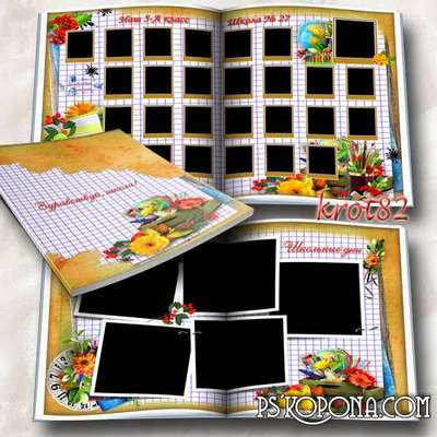 Photo planshet for students at the school - Hello, School