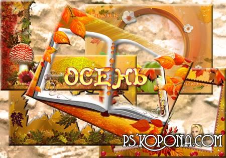 Framework set (7 PSD) - Golden autumn!