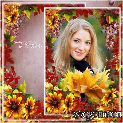 Photo frame with flowers and grapes - autumn theme