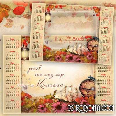 Free multilayer photo frame - Calendar 2016 for Photoshop. Multilingual (English, Spanish, Russian)
