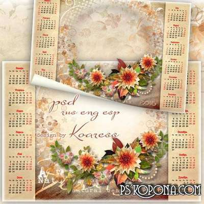 Free Romantic PSD calendar-frame for 2016 - beautiful autumn flowers. (Spanish, English and Russian)