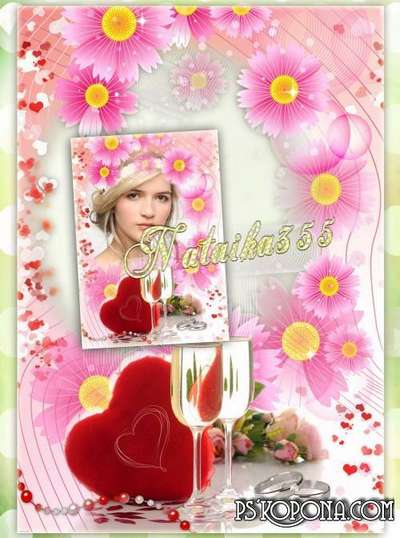 Free wedding photo frame - glasses, rings and flowers ( layered psd for design of wedding photos)