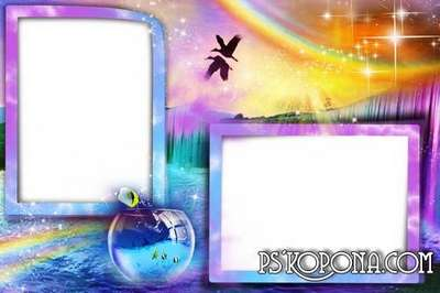Child`s photo frame - The Harmony of the sundown