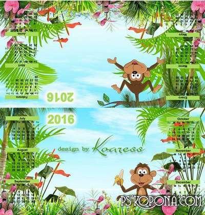Set of Desk calendar - photo frame (2016) + PSD frame for photo with a monkey.