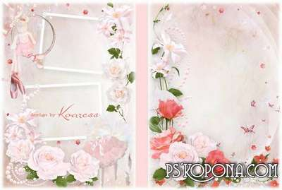Free Photoshop set - cover DVD disc + frame for photo with flowers pink roses