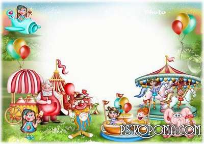 Free Children's photo frame with hand-drawn carousel and a clown out of the park