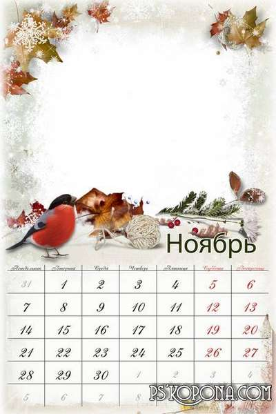 Desk calendar 2016 with the possibility of inserting any pictures (PNG)