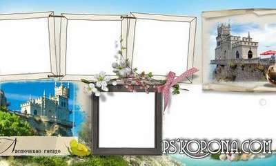Photo album template psd for a photo of tourists in Crimea, with the monuments of architecture