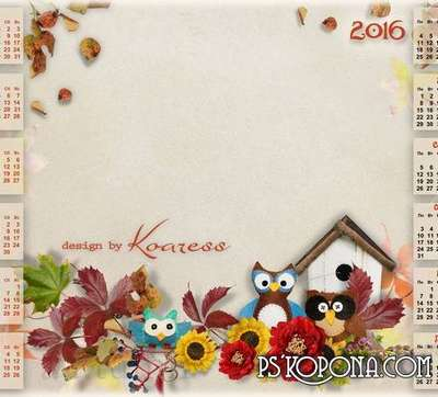 Multi-layered PSD Calendar 2016 - photo frame with hand drawn owls (inscriptions in English, Spanish and Russian)