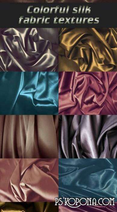 Colorful silk fabric JPEG textures. Free textures for personal and commercial use.