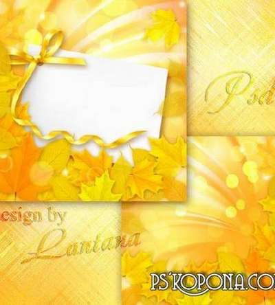 Multilayer PSD source for Photoshop - Autumn yellow leaves