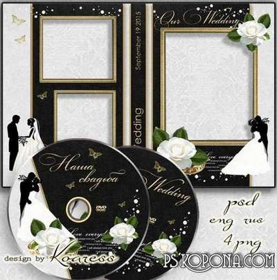 delicate wedding set with blue roses cover and blowing on the disc