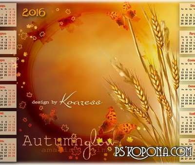 Layered PSD Calendar-Frame in a romantic autumn style for 2016.  Inscriptions on the Spanish, English and Russian
