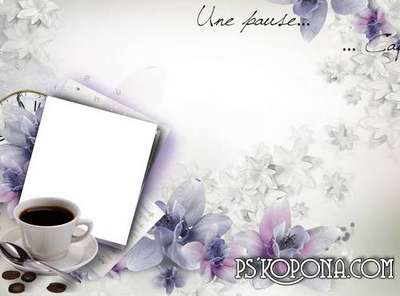 Photo frame - Coffee Break