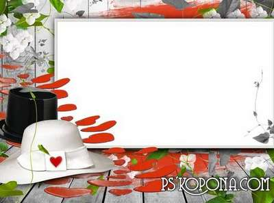 Romantic Photo frame - For two