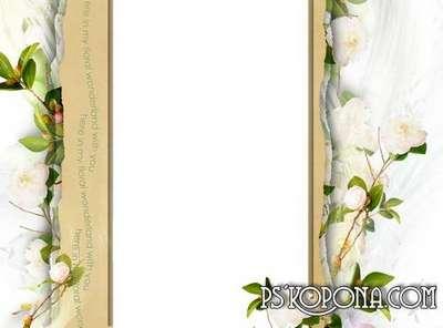 Photo frame - White roses for you