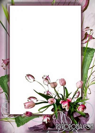 Photo frame - Beautiful bouquet of tulips