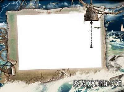 Photo frame - The storm