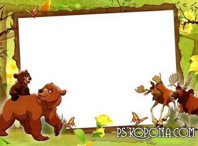 Child`s photo frame free download – Brother Bear