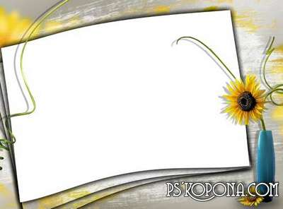 Photo frame - Solar flower