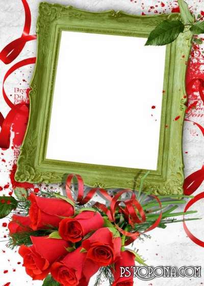 Photo frame - A bouquet of red roses