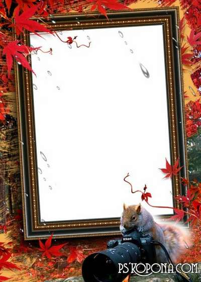 Photo frame - Autumn photo