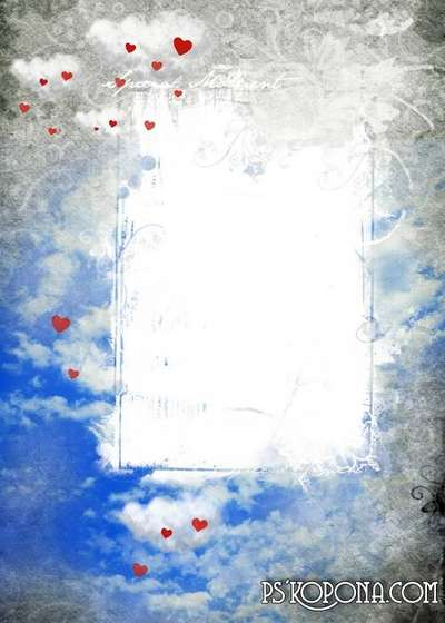Photo frame psd - Clouds