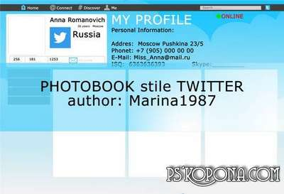 Photobook template psd style Twitter ENG RUS