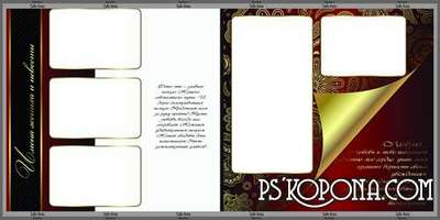 Universal classic photo book template psd for a romantic photo-Red & Gold