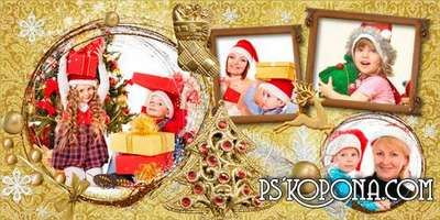Holiday photo book template psd for the whole family - Light golden Christmas stars
