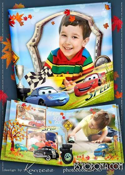 Free children's PSD photoalbum for boys with cartoon cars