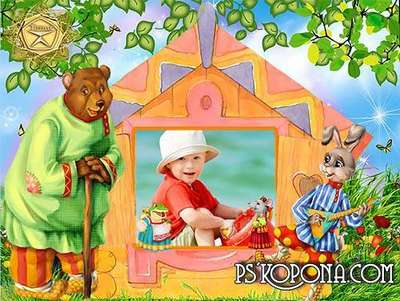 PSD frame for kids photos with cartoon characters and a painted house