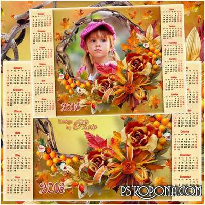 Free PSD Calendar 2016 with the ability to insert any photo for design in Photoshop - Autumn theme