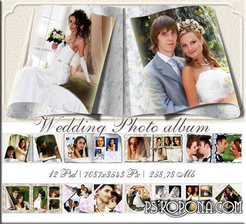 Frames PSD - wedding album template